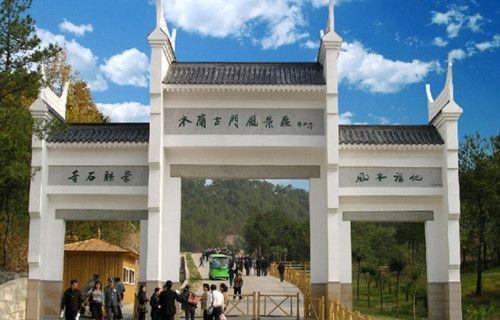 木兰古门-旅游攻略,旅游指南,景点介绍-湖北-武汉出境