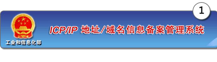 湖北康辉网站备案查询