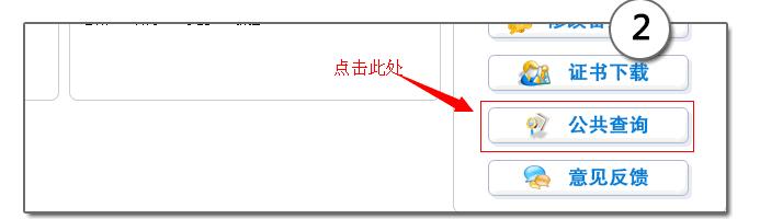 湖北康辉网站备案