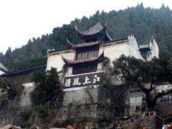 长江三峡·张飞庙