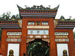 长江三峡·石宝寨
